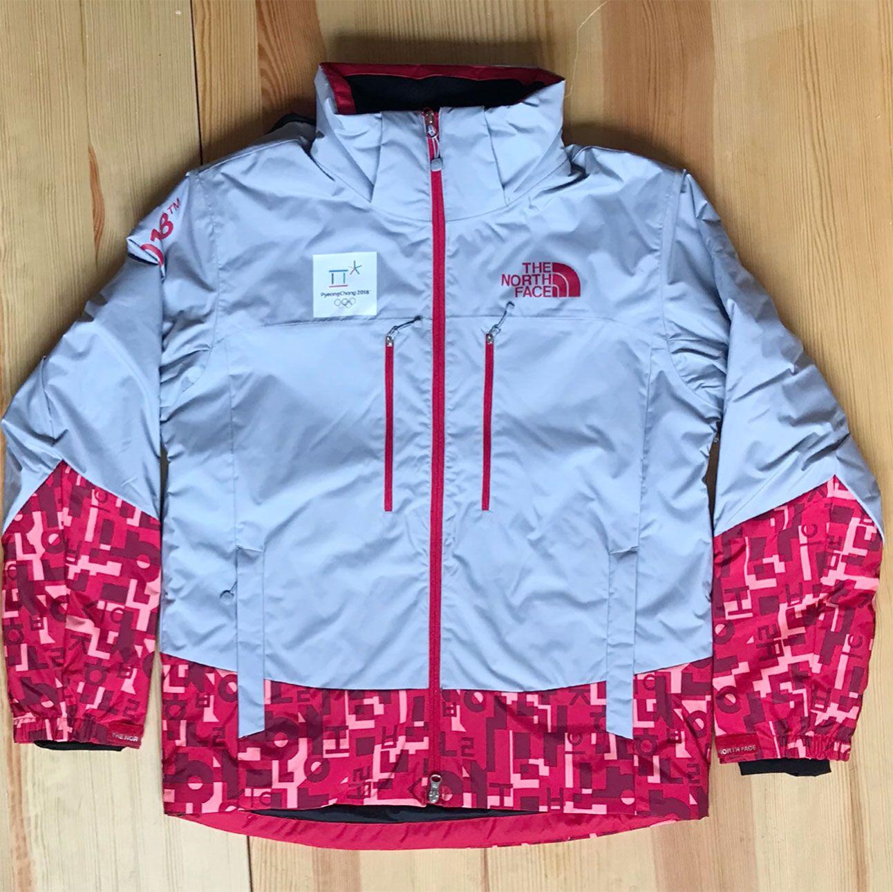 Pyeongchang Uniform Giveaway